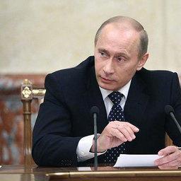 Премьер-министр Владимир Путин