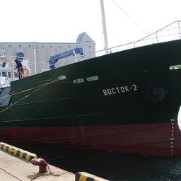 ЯМС «Восток-2»