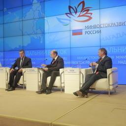 Расширенное заседание коллегии Министерства по развитию Дальнего Востока. Фото пресс-службы ведомства