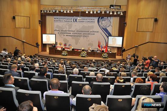 Пленарное заседание IX Международного конгресса рыбаков