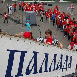 «Паллада» приняла детей со всей России