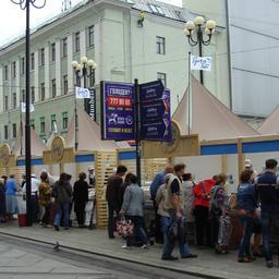 Фестиваль проходит на площадях, пешеходных зонах и в парках города