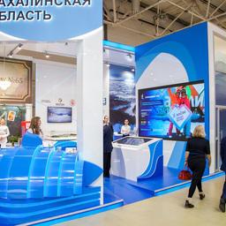 Стенд Сахалинской области, «Дни Дальнего Востока в Москве»