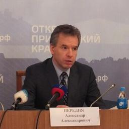 10 ноября директор регионального департамента рыбного хозяйства и водных биологических ресурсов Приморского края Александр Передня провел пресс-конференцию