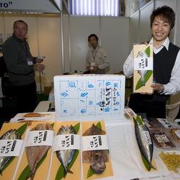 «Рыбная индустрия-2008» открылась на Сахалине