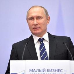 Глава государства Владимир ПУТИН на форуме «Малый бизнес – национальная идея?». Фото пресс-службы президента