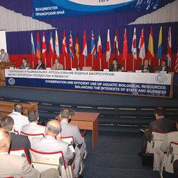Во Владивостоке начал работу II Международный съезд рыбаков