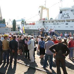 Спуск на воду БМРТ «Генерал Трошев». Украина, г. Николаев, 2011 г.
