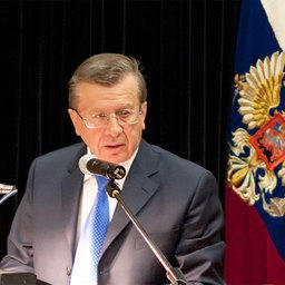 Виктор ЗУБКОВ на заседании Коллегии Росрыболовства