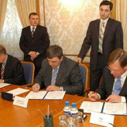 Подписана резолюция первой международной конференции «Сахалинская лососевая инициатива»