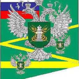 Учреждены геральдический знак-эмблема, флаг и вымпелы Россельхознадзора