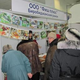 «Рыба. Морепродукты. Экология – ДВ»