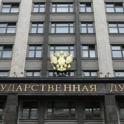 «Рыбные» изменения в закон о ветеринарии поддержали в Госдуме