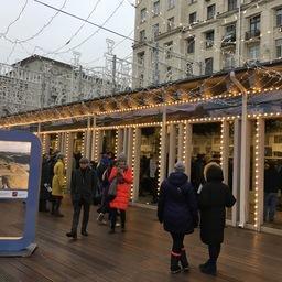 «Дальневосточная ярмарка» - одно из нескольких мероприятий, запланированных в рамках Дней Дальнего Востока в Москве. Фото пресс-службы правительства Камчатки