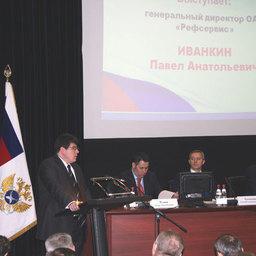 Выступление генерального директора ОАО «Рефсервис» Павла ИВАНКИНА на расширенном заседании Коллегии Росрыболовства
