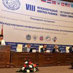 Конференция «Техническое регулирование стран Таможенного союза»