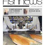Fishnews Дайджест № 3 (3) июль-август 2010 г.