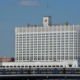 Дом Правительства Российской Федерации. Фото RT