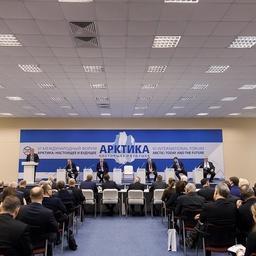 С 5 по 7 декабря в Санкт-Петербурге прошел VI Международный форум «Арктика: настоящее и будущее»