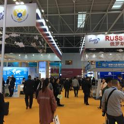 На China Fisheries & Seafood Expo действовал объединенный российский стенд
