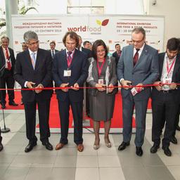Церемония открытия международной выставки World Food Moscow 2014