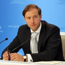 Денис МАНТУРОВ. Фото пресс-центра Минпромторга.