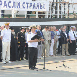Ректор Дальрыбвтуза Георгий КИМ открывает торжественные мероприятия