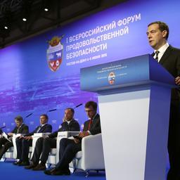 Председатель Правительства Дмитрий МЕДВЕДЕВ на I Всероссийском форуме продовольственной безопасности. Фото пресс-службы Правительства РФ