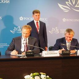 Корпорация развития Сахалинской области подписала на Восточном экономическом форуме девять соглашений по своим проектам на общую сумму 26,8 млрд. рублей. Фото пресс-службы корпорации