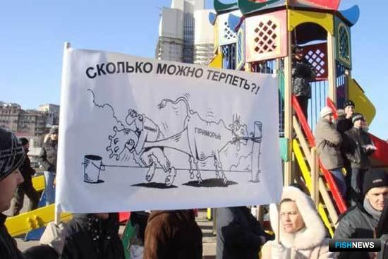 Владивосток, 20 декабря 2008 г.