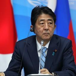 Премьер-министр Японии Синдзо АБЭ. Фото пресс-службы президента РФ