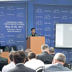 II Международный форум «Морская индустрия России-2011»