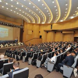 Международный конгресс рыбаков во Владивостоке