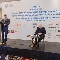 Президент Российского союза промышленников и предпринимателей Александр ШОХИН в своем выступлении привел данные о частоте проверок российских компаний