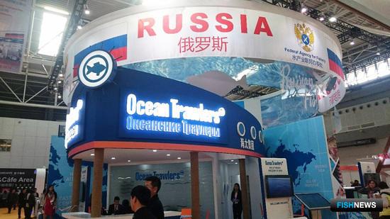 Участники национального стенда России на China Fisheries and Seafood Expo - 2016