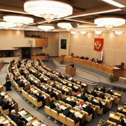 Заседание Государственной Думы. Фото из открытых источников