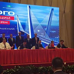 В рамках Дней Приморского края в провинции Хейлунцзян подписан ряд важных для российского Дальнего Востока инвестпроектов