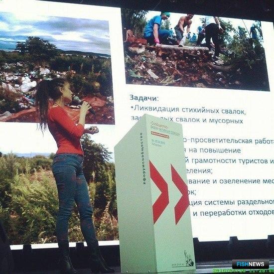 Руководитель экопроектов Наталья ЯКУНИНА на форуме «Сообщество». Фото организаторов ПОВС