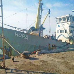 Сейнер «Норд» в порту Бердянска. Фото пресс-службы Госпогранслужбы Украины
