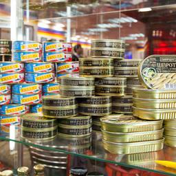 В Москве в ЦВК «Экспоцентр» открылась 23-я международная выставка продуктов питания, напитков и сырья для их производства «Продэкспо-2016»