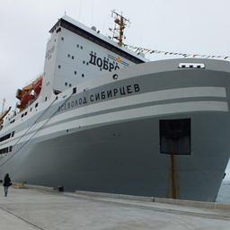 Одна из крупнейших в мире плавбаз – «Всеволод Сибирцев» - прибыла в Находку 12 июля