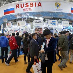 Росрыболовство и 15 ведущих отраслевых компаний России презентовали в Китае объединенную национальную экспозицию