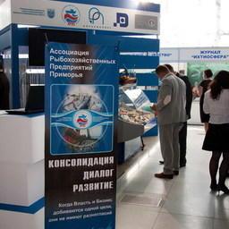 Международная рыбохозяйственная выставка «Экспофиш», Москва, май 2011 г.