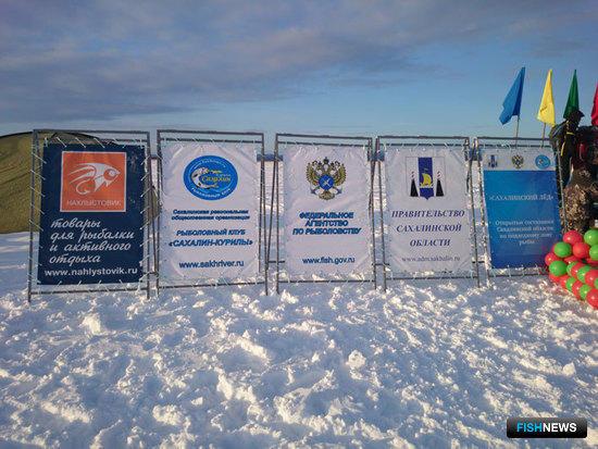 Логотипы организаторов «Сахалинского льда»