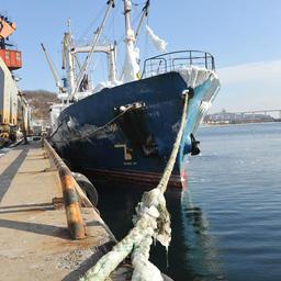 Рыбопродукцию с Шикотана привезло судно «Бухта Наталии»