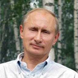 Глава государства Владимир ПУТИН. Фото пресс-службы президента