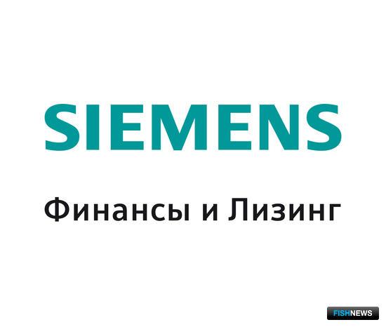 «Сименс Финанс» развивает сотрудничество с предприятиями рыбной промышленности