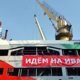 Плавзавод «Всеволод Сибирцев» компании «Доброфлот» 21 мая отправился в девятимесячный рейс
