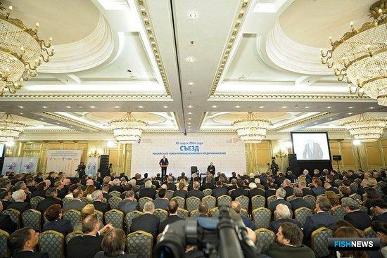 Съезд Российского союза промышленников и предпринимателей. Фото пресс- службы Президента РФ.