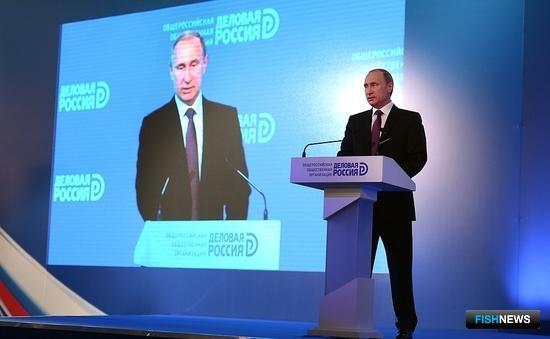 Владимир ПУТИН выступил на бизнес-форуме «Деловой России». Фото пресс-службы президента